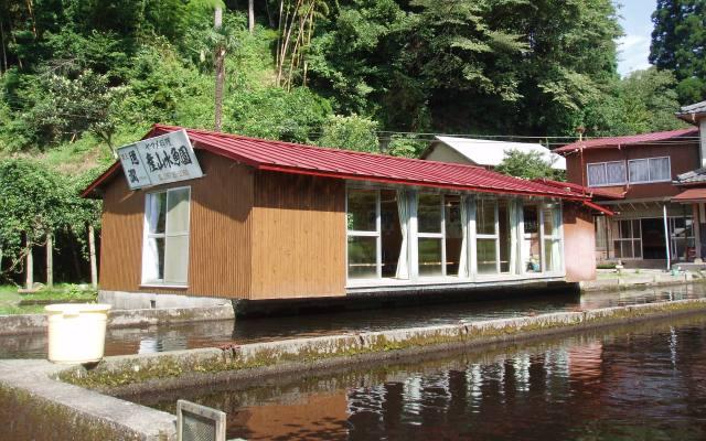 産山水魚園